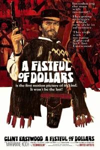 a-fistful-of-dollars-1964-yojimbo
