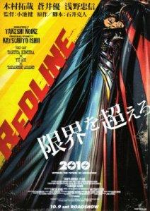 Redline_(2009_film)_poster