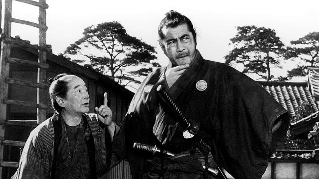 sanjuro-kurosawa-samurai